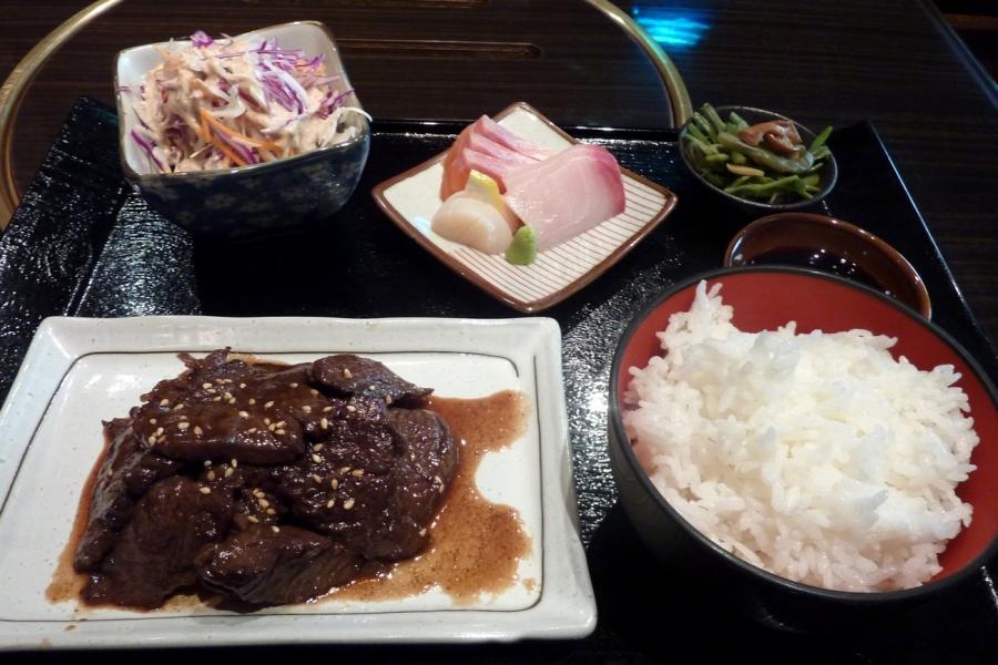 Wagyu Yakiniku Lunch Set $19.8