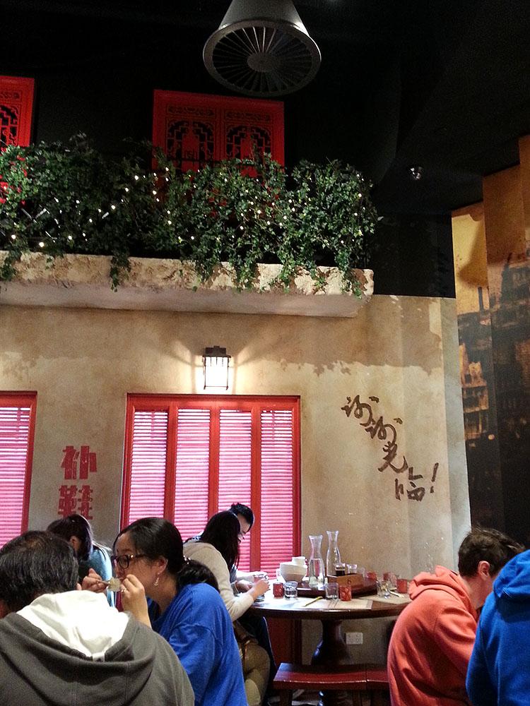 New Shanghai (5)