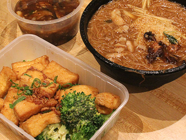 Gllow (1) Large Oyster MeeSua $11.50 and Sizzling Tofu $19