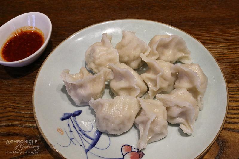 New Shanghai - Fish Dumplings ($13 for 10)
