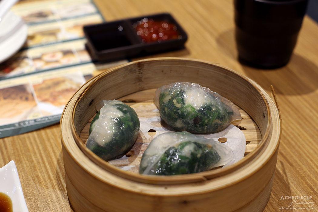 Tim Ho Wan - Spinach dumpling w prawn ($7.80)