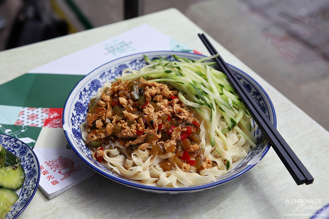 Lanzhou Beef Noodle Bar - Soy bean noodle (wide) with egg ($12.80)