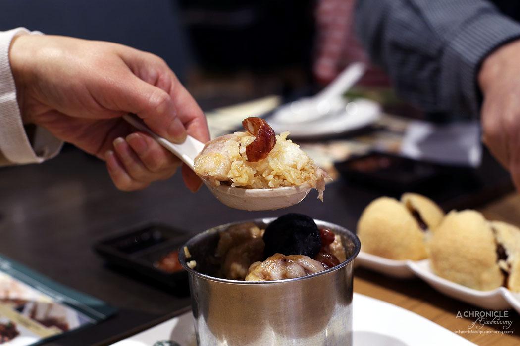 Tim Ho Wan - Rice with chicken, sausage and mushroom ($8.50)