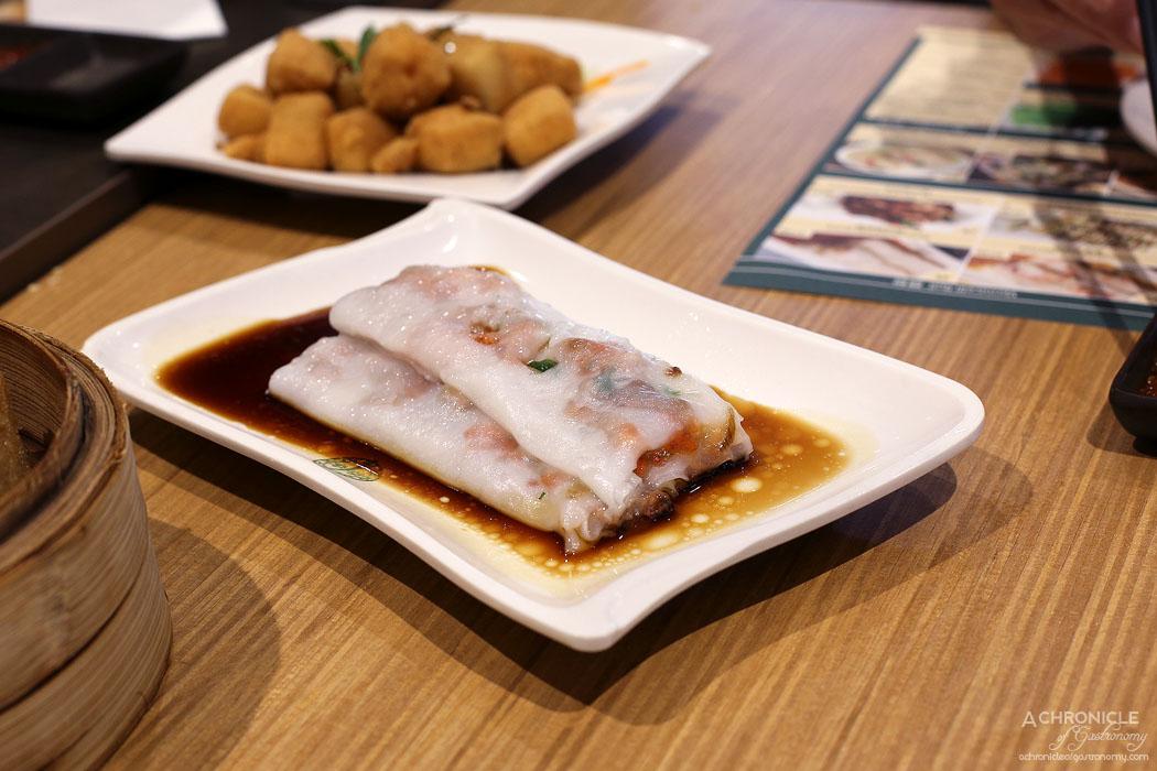 Tim Ho Wan - Vermicelli roll with BBQ pork ($7.50)
