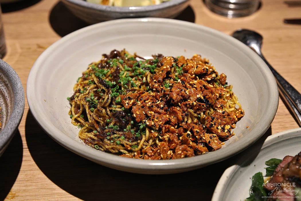 Sunda - Egg noodles, XO sauce, chicken crackling, pepperberry